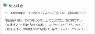 196-03_DPエクスプレス.jpg