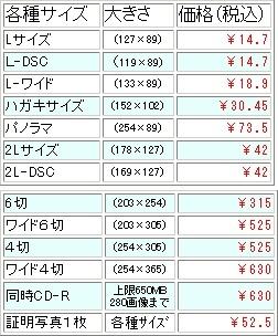 198-02_サンスタジオ.jpg