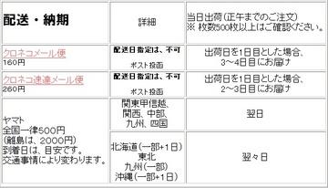 198-03_サンスタジオ.jpg