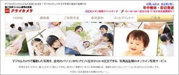 200-01_アライカメラ.jpg