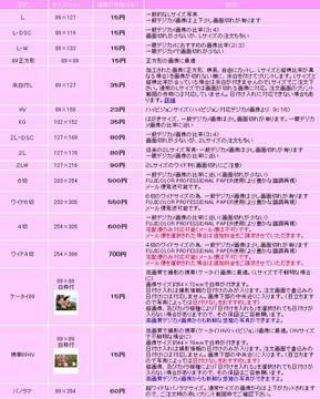 202-02_シーズン SEAZON.jpg