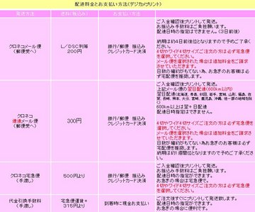 202-03_シーズン SEAZON.jpg