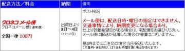 203-03_オレンジフォト.jpg
