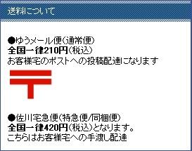 205-03_デジカメプリントPAM.jpg