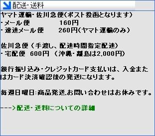 207-03_デジタル写真工.jpg