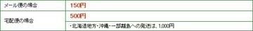 210-03_ネットdeポン.jpg
