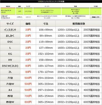 211-02_オンラインラボ.jpg