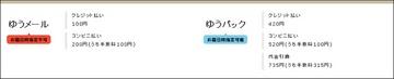 211-03_オンラインラボ.jpg