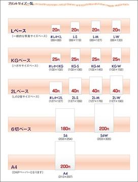 212-02_eぷりんと.jpg