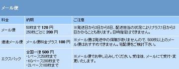 212-03_eぷりんと.jpg