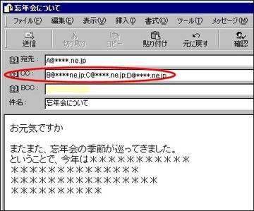 025-01_CC_439.jpg