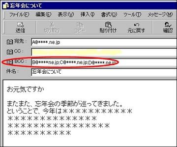 026-01_BCC_439.jpg
