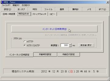 027-01_Tokio.jpg