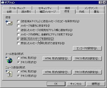 028-01_option.jpg