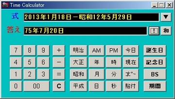 049-02_Time Calculator.jpg