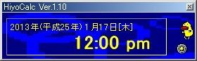 051-01_Hiyo Calc.jpg