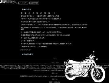 061_面白ネタ収集.jpg