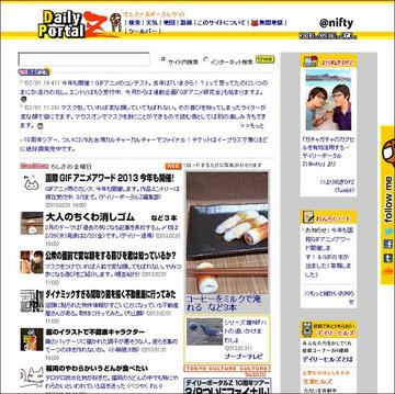 064_Daily Portal Z.jpg