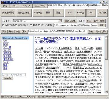 067_radio browser.jpg