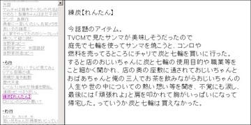 071-02_コピペ大辞典.jpg