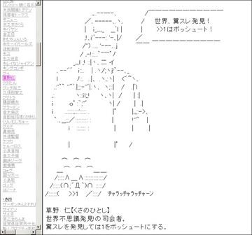 072-01_人物大辞典.jpg