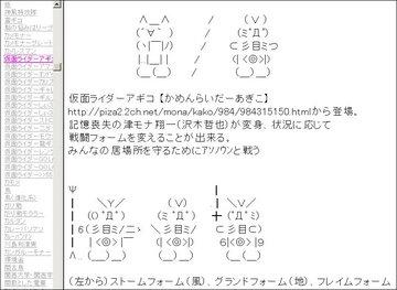 072-02_AA大辞典.jpg