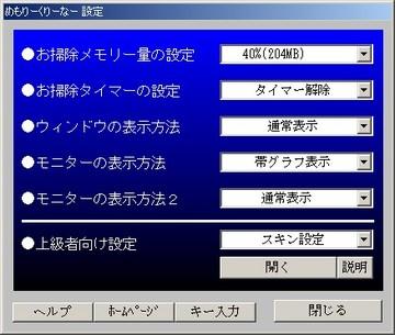 079-03_MCleaner.jpg