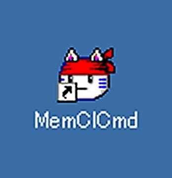 080-01_MemClCmd.jpg