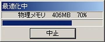 080-02_MemClCmd.jpg