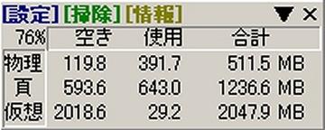081_びーめむ.jpg