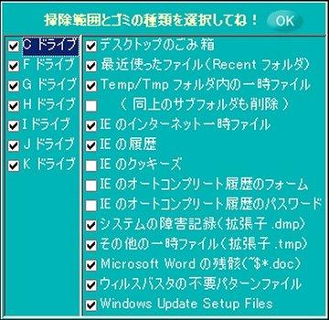 082-01_そうじ小僧.jpg