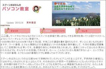 084-01_スプーンおばさん.jpg