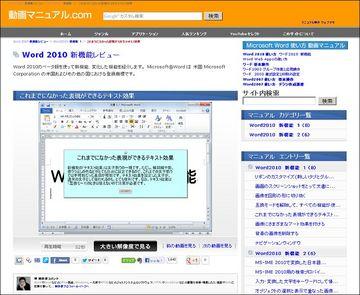 085-02_動画マニュアル.jpg