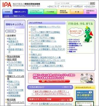 086_SecurityCenter.jpg
