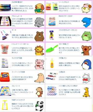 088-02_100en shop.jpg