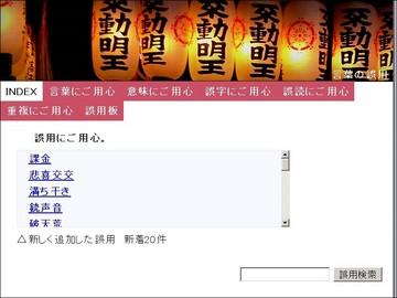 093-01_言葉.jpg