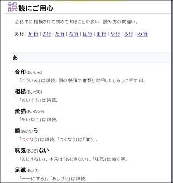 093-02_言葉.jpg