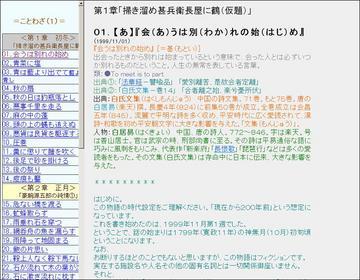 096-03_ことわざ辞典.jpg