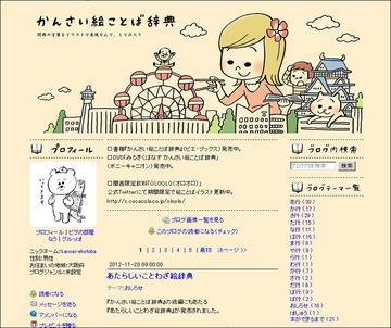 100-01_かんさい.jpg