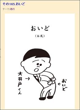 100-02_かんさい.jpg