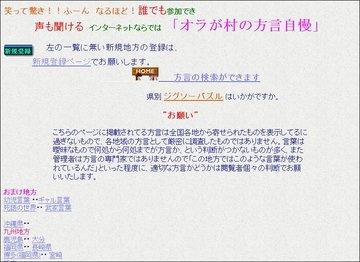 101-01_おらが.jpg