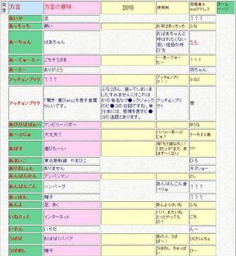 101-02_おらが.jpg