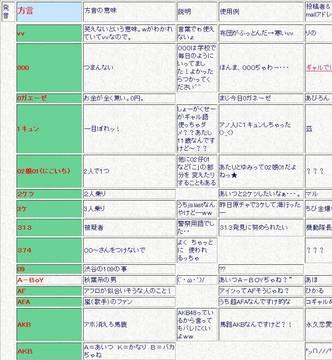 101-03_おらが.jpg