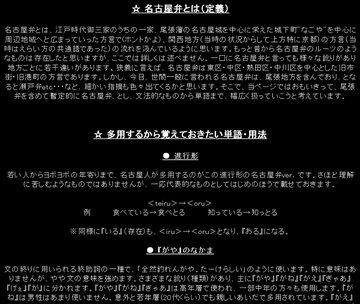 102-02_うなたろう.jpg