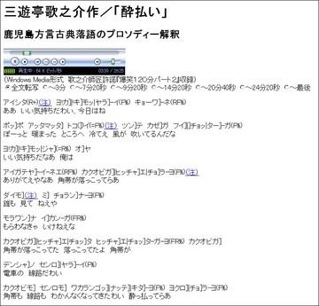 103_三遊亭歌の介.jpg
