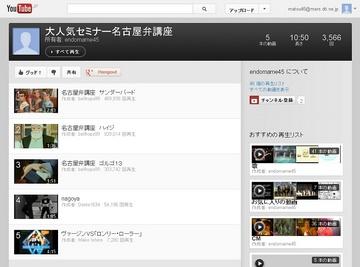 104_youtube_講座.jpg