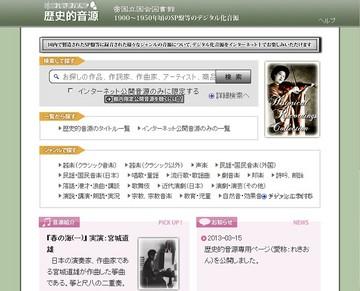 107-01_歴音.jpg
