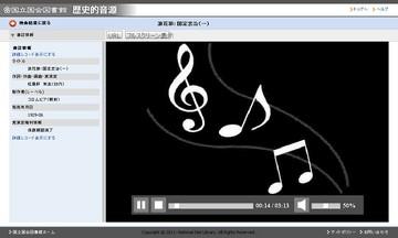 107-03_歴音.jpg