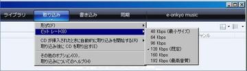 109-01_WMP.jpg