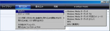 109-02_WMP.jpg